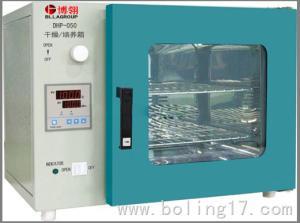 DHP-050 干燥/培养两用