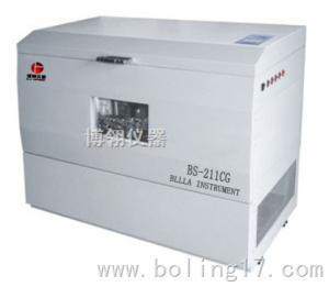 BS-211CG 卧式大容量光照摇床