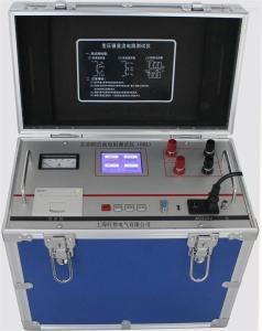 ZZC-50A 直流电阻快速测量仪优质供应