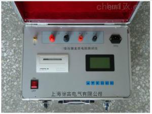 ZGY-0510型直流电阻快速测量仪上海徐吉制造