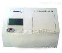 SDYWS 上海变压器油微量水分测定器厂家