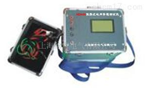 ND400 上海便攜式地網導通測試儀廠家
