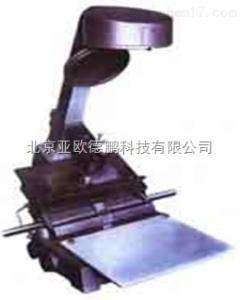 DP-8W 8W光谱投影仪/光谱投影仪