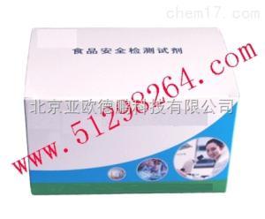 DP-Q 重金属铅快速检测盒型号:DP-Q