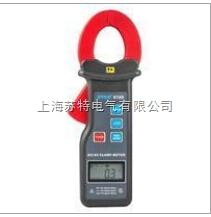 ETCR6500-高精度钳形漏电流表