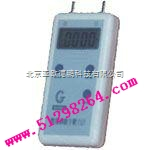 DP-2000B 微电脑数字压力计/数字压力计