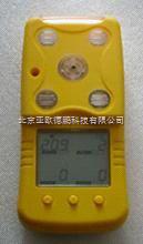 DP-4 四合一气体仪/氨气、硫化氢、一氧化碳,甲烷检测仪/