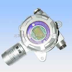 DP-HR100L-NO2 固定式二氧化氮检测仪(带显示)