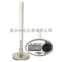 SP-E-15 数字温度计