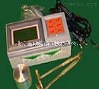 DP-SR-9 混凝土测厚仪/测厚仪/ 亚欧