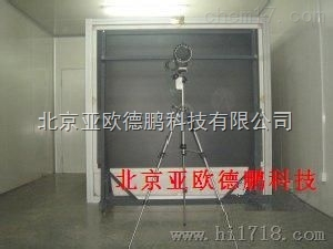 DP-LLDY—Ⅱ 立式大视场应力仪型号:DP-LLDY—Ⅱ