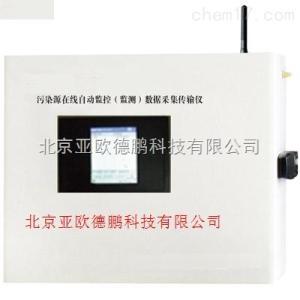 DP-KSJK-803 污染源自动监控(监测)数据采集传输仪 数据采集仪