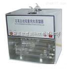DP-1810-B 石英自动双重纯水蒸馏器/石英双重纯水蒸馏器/石英自动双重蒸馏水器