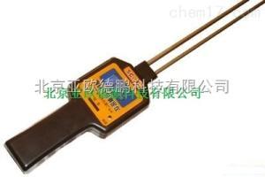 DP-SC-5F 粮食水分测定仪型号:DP-SC-5F