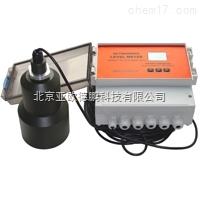 DP-RISEN 分体式壁挂型超声波物位仪DP-RISEN-RFG