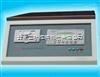DP/XRM-3 智能型密封测试仪/密封测试仪/智能型密封检测仪