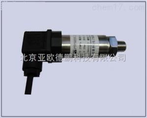DP-PTP503 正负压力传感器/正负压力变送器