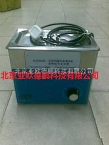 DP-1006 微型超声波清洗机/超声波清洗机/