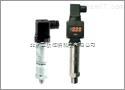DP-NS-I1 压力变送器 高精度压力传感器