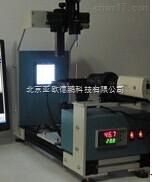 DP-JCJ 接触角测量仪DP-JCJ