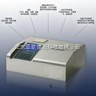 DP-5B-3B 多参数水质分析仪 实验室智能水质分析仪