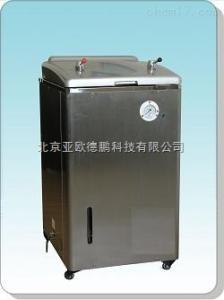 DP-M50A 立式压力蒸汽灭菌器(人工控水型)/立式灭菌高压锅