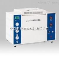 DP-GS-2010(A) 痕量烃色谱分析仪/痕量烃色谱仪(在线,自动取样进样)