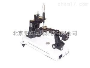 DP-HB 接触角测定仪/水滴角测量仪/水滴角测试仪