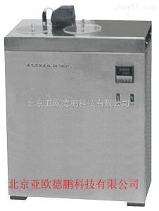 DP-112 饱和蒸汽压测定仪/石油蒸汽压检测仪