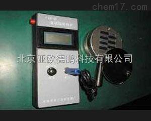 DP-FSR-III 单项辐射热计/热辐射计/辐射计