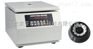 DPTG-16 台式高速离心机 高速离心机