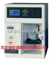 DP-GWF-5JA 微粒分析仪/微粒检测仪