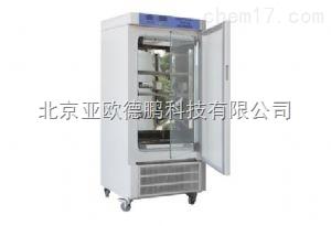 DPSPX-150BSH-II 无氟环保型生化培养箱/生化培养箱