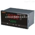 DP-XMZ605 智能显示控制仪DP-XMZ605