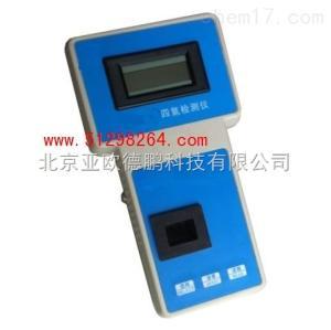 DP-1A 四氮檢測儀/亞硝酸鹽氮/氨氮/硝酸鹽氮/總氮四合一水質分析儀