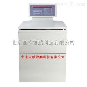 DP-GL-21M 高速冷冻离心机/高速离心机