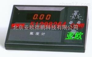 DP-450 离子浓度计/离子计/精密离子计/离子分析仪/离子检测仪