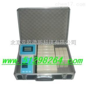 DP-1 水质快速测试箱/多参数水质检测仪/水质分析仪