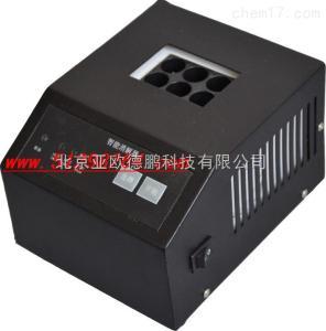 DP/CH-04 智能COD消解器 COD消解器 消解器