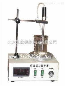DP-78-1A 控温磁力加热搅拌器 磁力搅拌器 控温磁力搅拌器