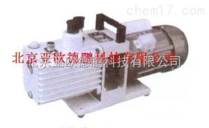 DP-2XZ-0.25 直联式真空泵/真空泵