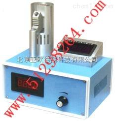 DPRY-2 型 电压数显熔点仪/数显熔点仪/熔点仪