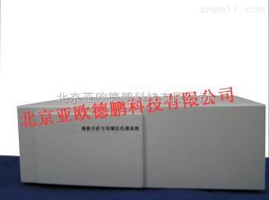 DP-3100型 全能型薄层色谱扫描仪/薄层色谱扫描仪/扫描仪