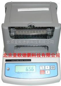DP-300A 橡胶密度计/橡胶密度仪/橡胶比重计(经济型)