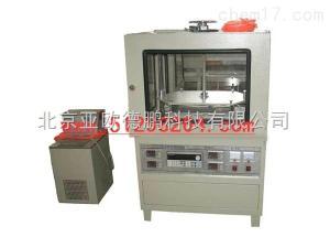 DP-DRH系列 单平板导热系数测试仪(护热平板法)/单平板导热系数检测仪