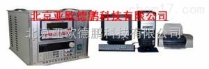 DPDRE-2C 导热系数测试仪(瞬态平面热源法)/导热系数检测仪
