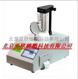 DP-2C 熔点仪/药物熔点仪