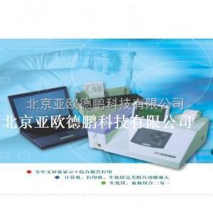 DP-200 半自动生化仪 /生化分析仪/半自动生化分析仪
