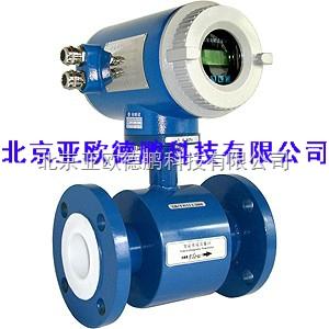DP-LGD 一体式电磁流量计