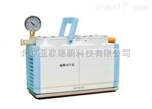 DP0.33B 隔膜真空泵/真空泵